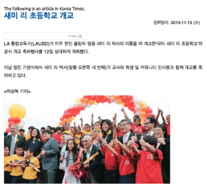 Korea Times article about the school ceremony