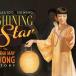 book_shining